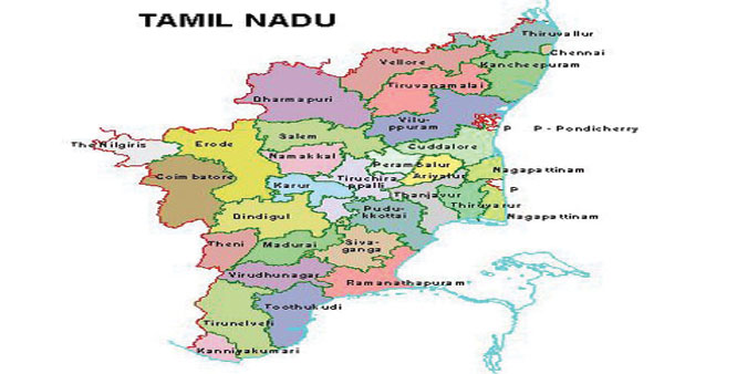 how to start a travel business in tamilnadu