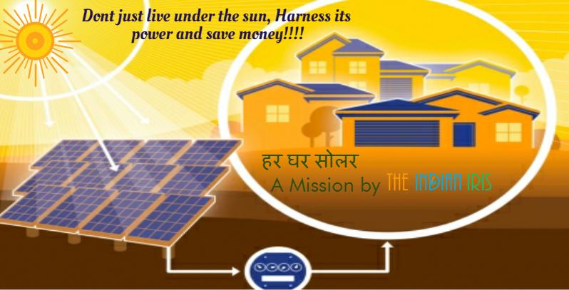 solar-mission